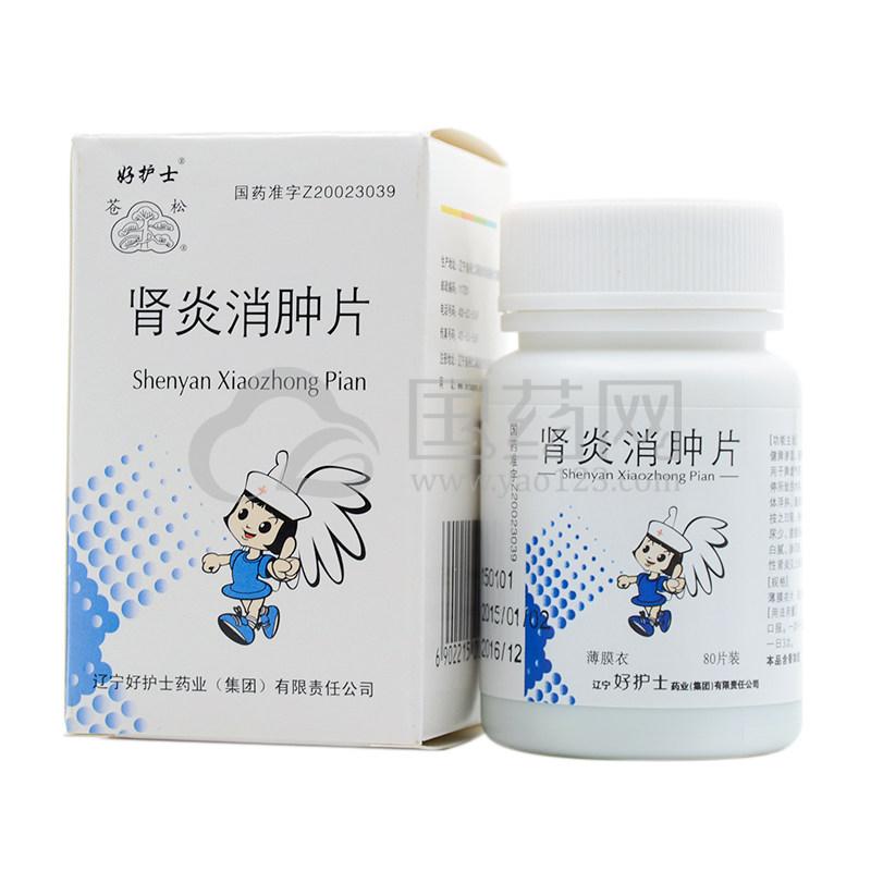 herbapex 好护士 肾炎消肿片 0.34g*80片/盒