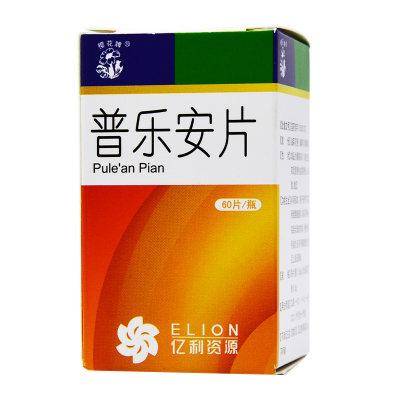 樱花牌 普乐安片 0.55g*60片*1瓶/盒