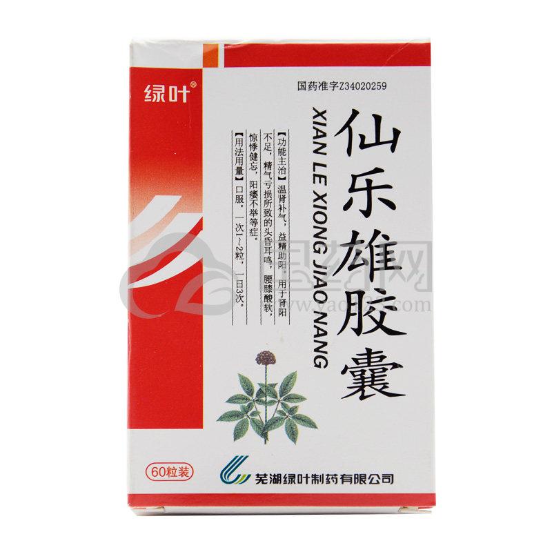 绿叶 仙乐雄胶囊 0.3g*60粒*1瓶/盒