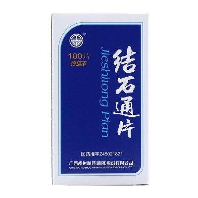 中华 结石通片 0.3g*100片*1瓶/盒
