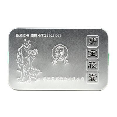 华佗 男宝胶囊 0.3g*24粒/盒