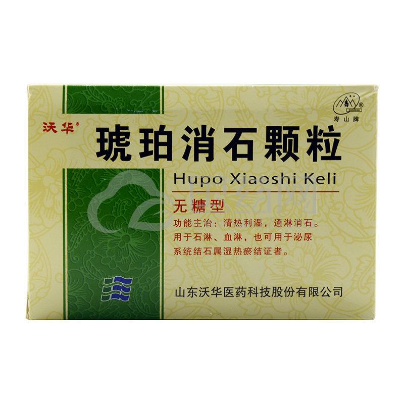 沃华 寿山 琥珀消石颗粒(无糖型) 15g*6袋/盒