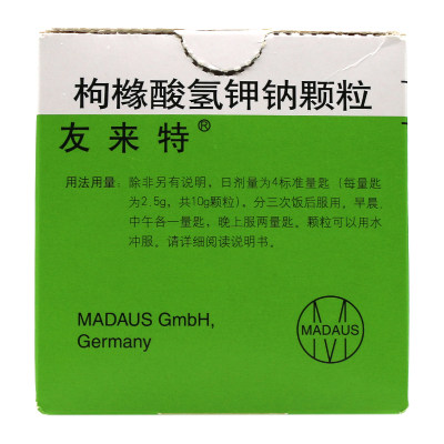 友来特 枸橼酸氢钾钠颗粒 97.1g/100g*1瓶/盒