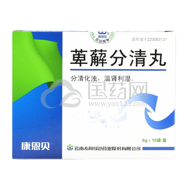 CONBA/康恩贝 萆薢分清丸 6g*10袋/盒