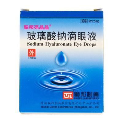 联邦亮晶晶 玻璃酸钠滴眼液 5ml:5mg*1瓶/盒