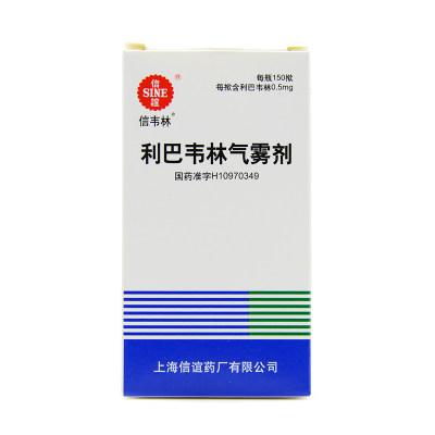SINE/信谊 利巴韦林气雾剂 10.5g*1瓶/盒