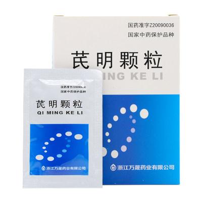 万马 芪明颗粒 4.5g*15袋/盒