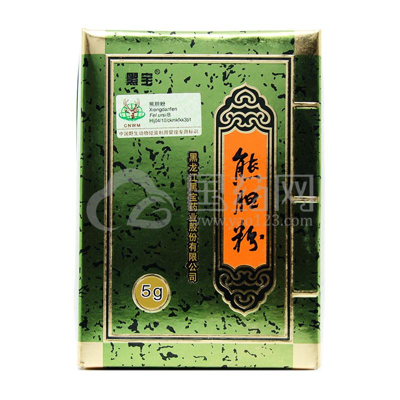 黑宝 熊胆粉 5g*1瓶/盒