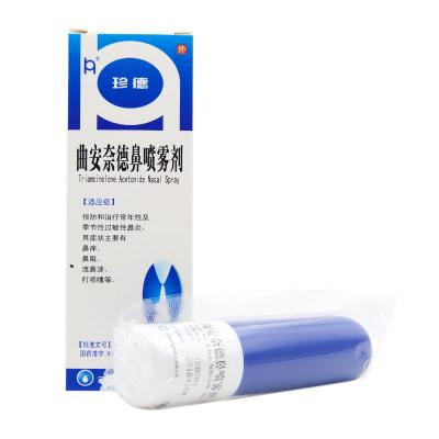 珍德 曲安奈德鼻喷雾剂 120揿*1瓶/盒