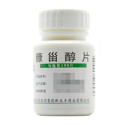 华东 糠甾醇片 40mg*100片/盒