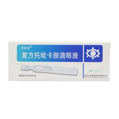 卓比安 复方托吡卡胺滴眼液 1ml*1支/盒