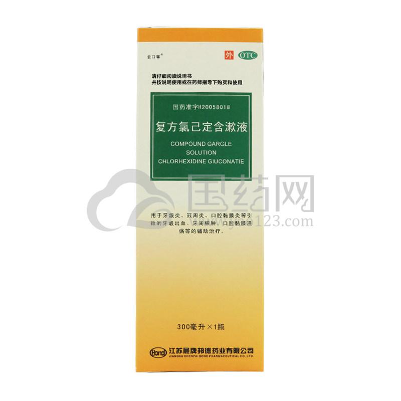 金口馨 复方氯己定含漱液 300ml/盒