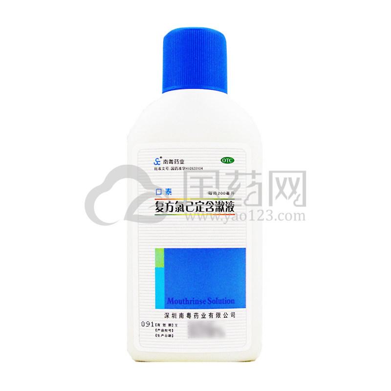 口泰 复方氯己定含漱液 200ml