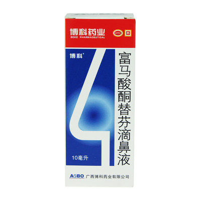 博科药业 富马酸酮替芬滴鼻液 10ml