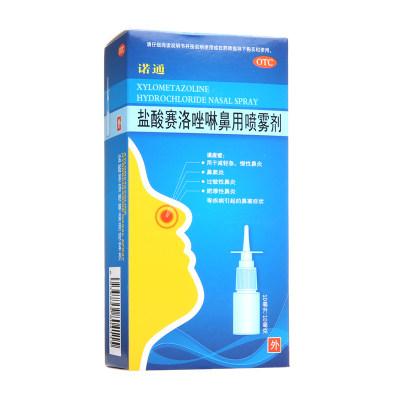 诺通 盐酸赛洛唑啉鼻用喷雾剂 10ml:10mg