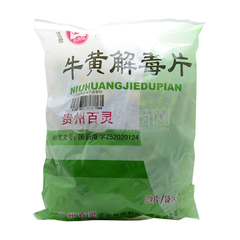 百灵鸟 牛黄解毒片 24片*40袋/包