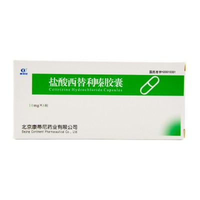 康蒂尼 迪迪 盐酸西替利嗪胶囊 10mg*6粒/盒