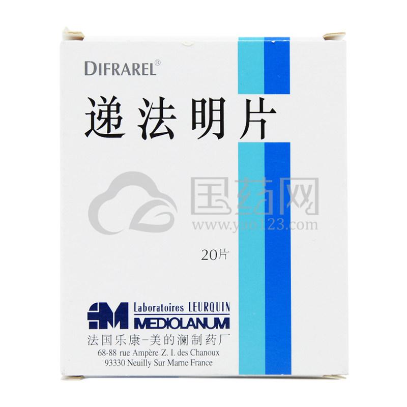 乐康-美的澜 递法明片 0.4g*20片/盒
