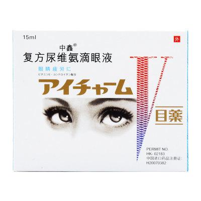 中鑫 复方尿维氨滴眼液 15ml*1支/盒