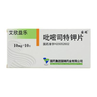 国瑞 艾欣益乐 吡嘧司特钾片 10mg*10片/盒