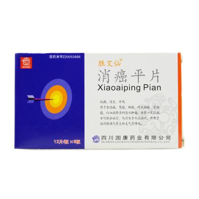 胜艾仙 消癌平片 0.3g*72片/盒