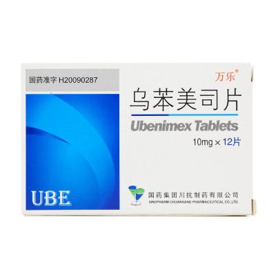 万乐 乌苯美司片 10mg*12片/盒