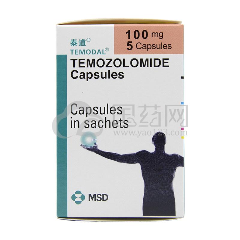 泰道 替莫唑胺胶囊 100mg*5粒/盒