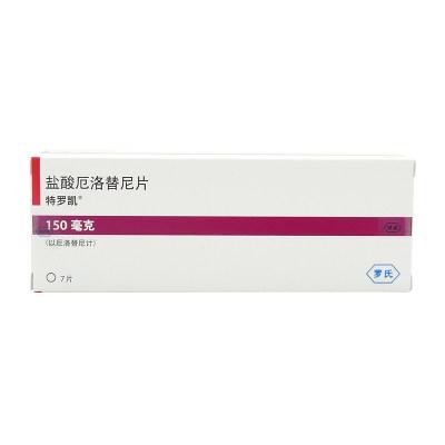 特罗凯 盐酸厄洛替尼片 150mg*7片/盒
