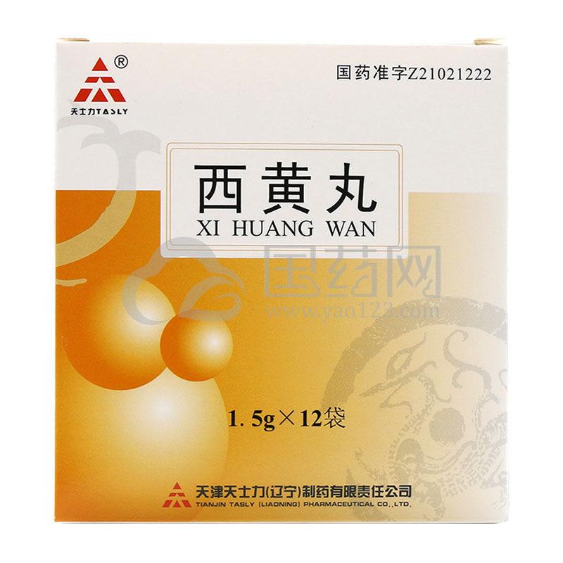 天士力 西黄丸 1.5g*12袋/盒