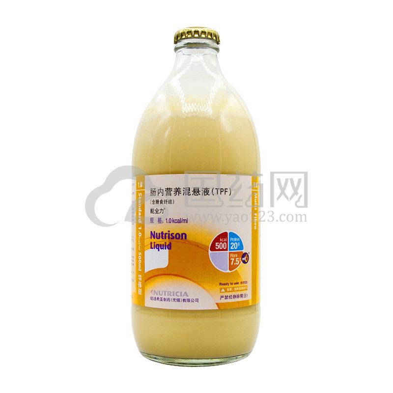 能全力 肠内营养混悬液 1.0kcal*500ml/瓶