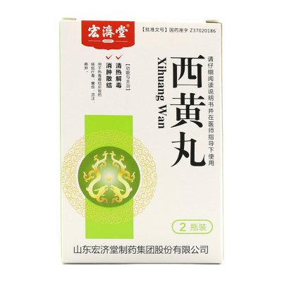 宏济堂 西黄丸 3g*2瓶/盒
