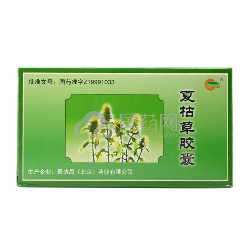 紫辰宣 夏枯草胶囊 0.35g*20粒/盒