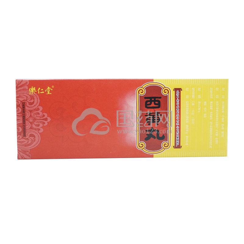 乐仁堂 西黄丸 3g*6瓶/盒