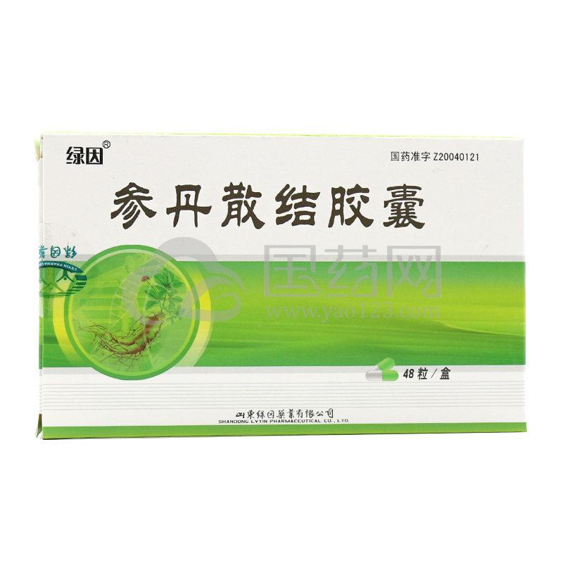绿因 参丹散结胶囊 0.4g*48粒/盒
