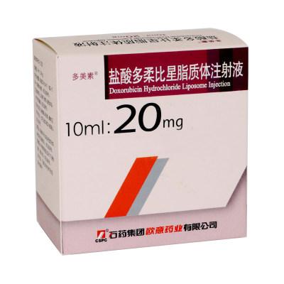 多美素 盐酸多柔比星脂质体注射液 10ml:20mg