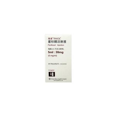 泰素 紫杉醇注射液 5ml:30mg