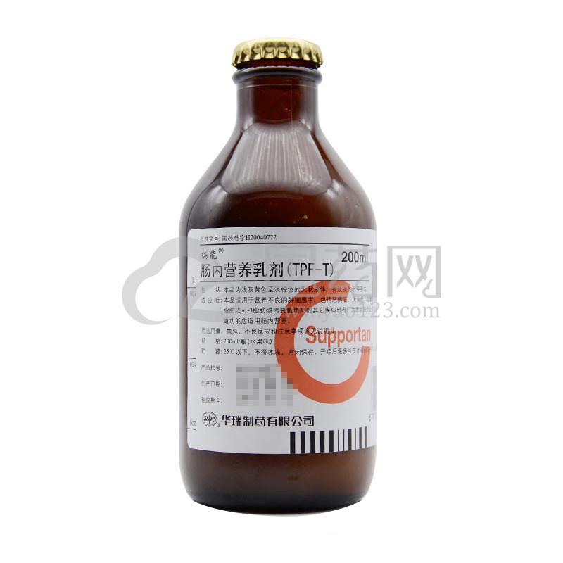 瑞素 肠内营养乳剂(TP) 500ml