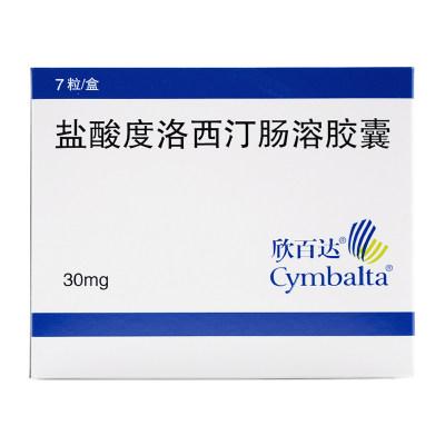 欣百达  Cymbalta 盐酸度洛西汀肠溶胶囊 30mg*7粒/盒