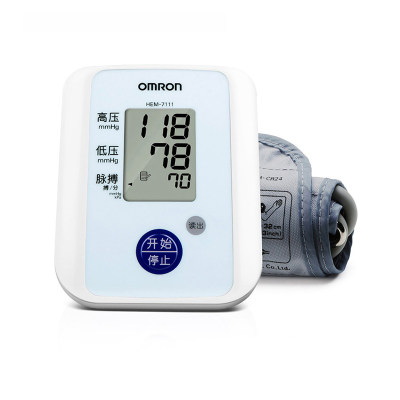 欧姆龙电子血压计家用HEM-7111 上臂式