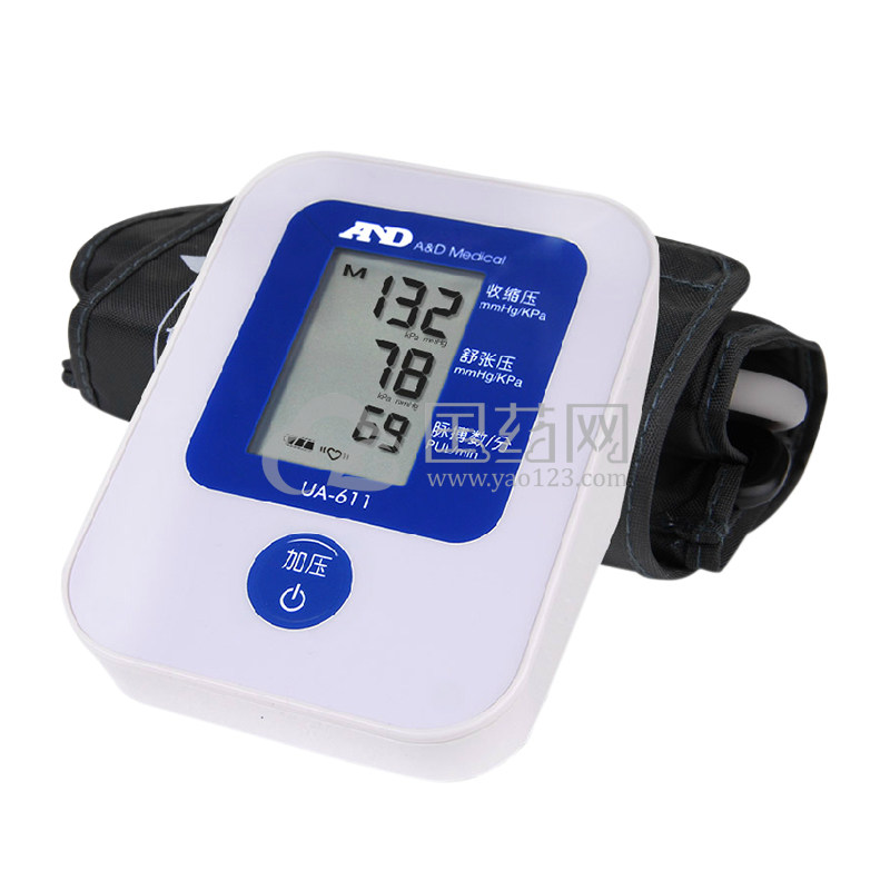 爱安德上臂式电子血压计UA-611B