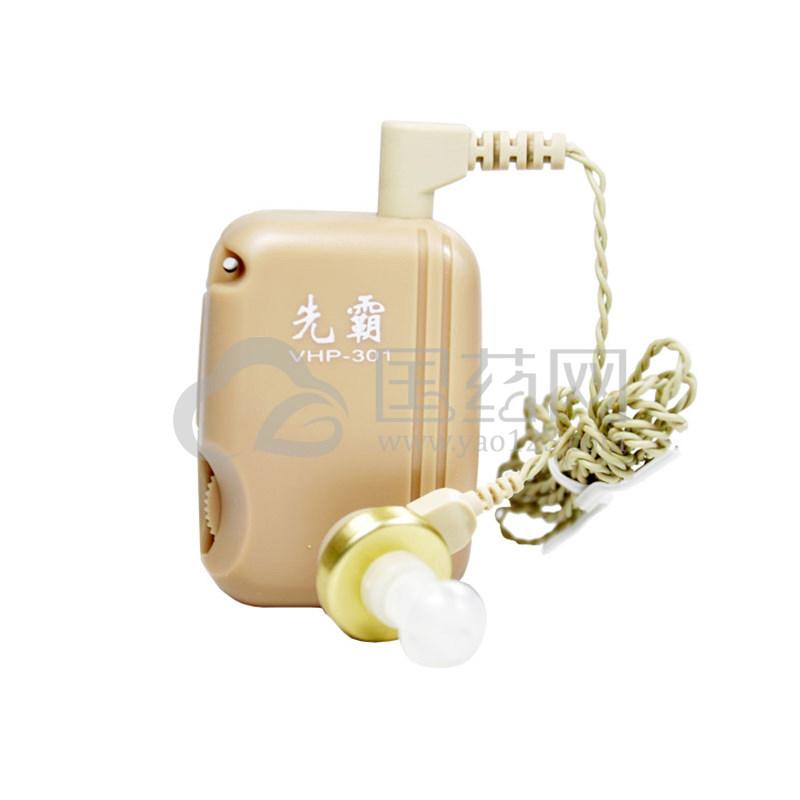 先霸助听器(杀菌盒)VHP-301