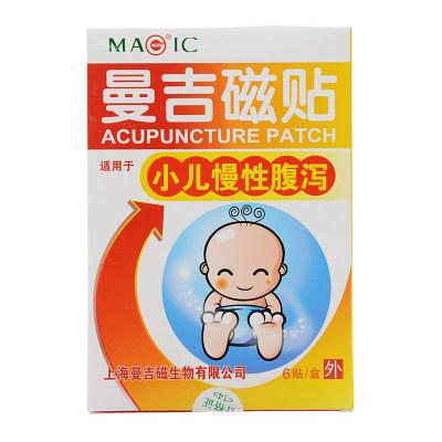 曼吉磁贴(小儿慢性腹泻VI型)