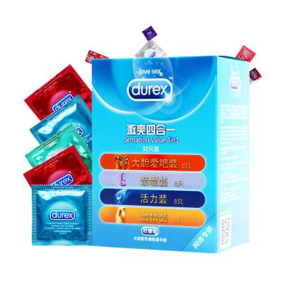 杜蕾斯激爽四合一避孕套套装 32片