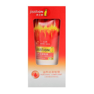 杰士邦 热感润滑液-50ml