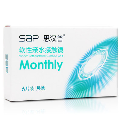 SAP软性亲水接触镜月抛6片