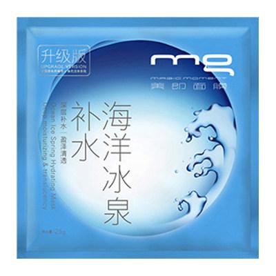 MG/美即 海洋冰泉补水面膜 25g/片*10片