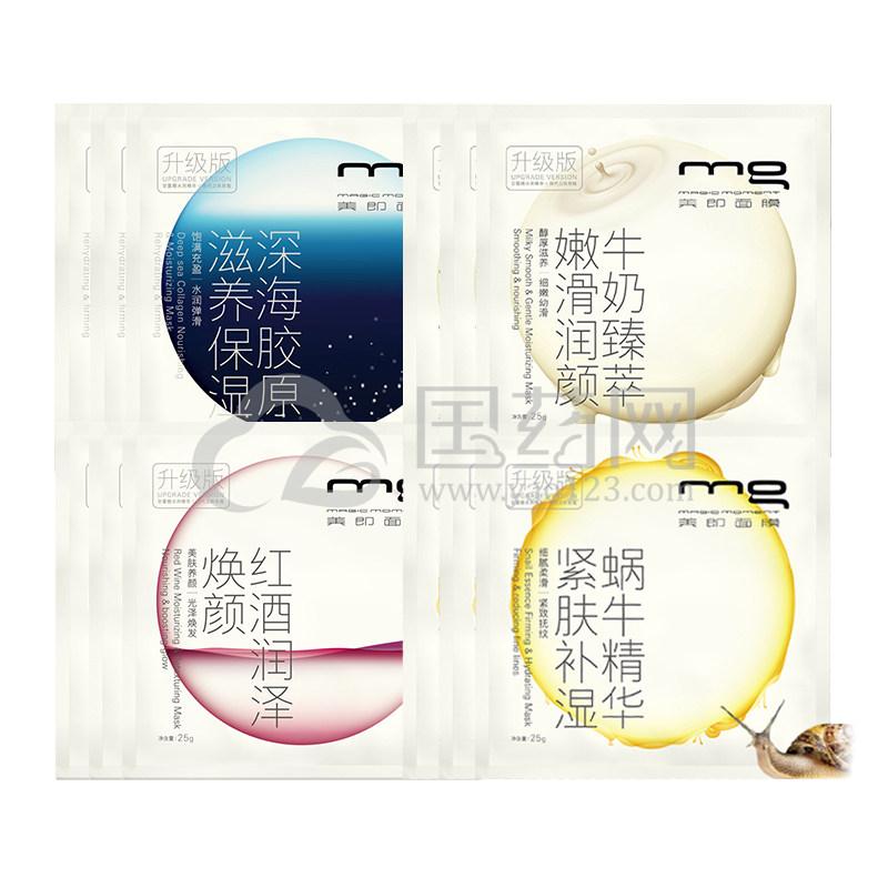 MG 美即 水润细嫩紧致亮肤面膜特惠装 25g/片*12片
