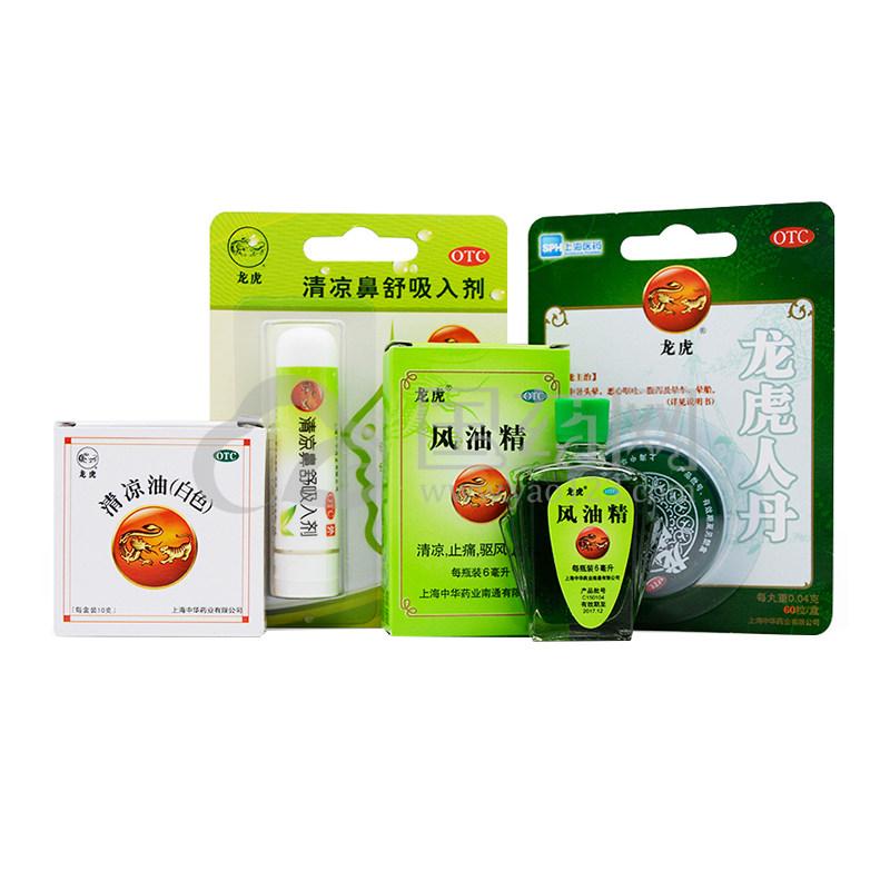 龙虎清凉油 10g +龙虎风油精 6ml  +龙虎人丹 60粒  +龙虎清凉鼻舒吸入剂 0.9g  夏季防中暑药品