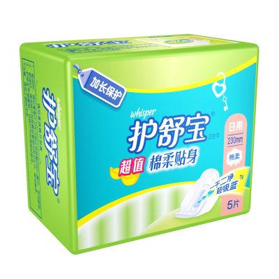 护舒宝超值棉柔贴身卫生巾 日用5片