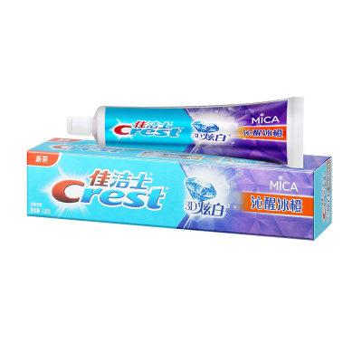 佳洁士炫白牙膏沁醒冰橙口味 120g